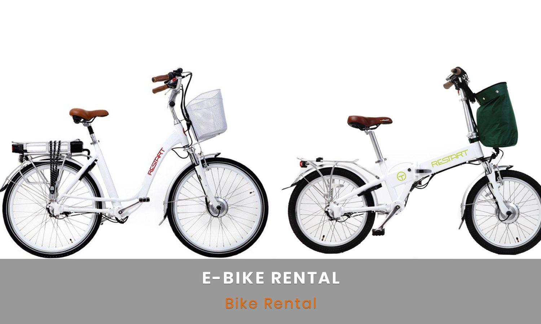 Bike Rent Sorrento