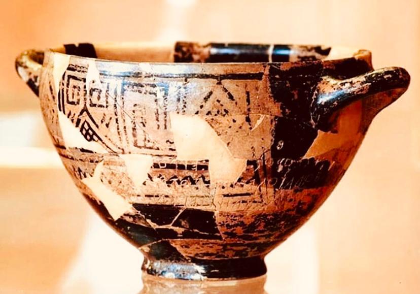 Coppa Nestore Museo Archeologico di Pithecusae